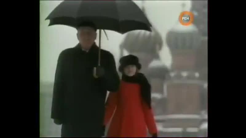 Горбачев - реклама Pizza Hut