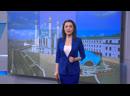 Вести-Башкортостан:События недели - 21.04.19