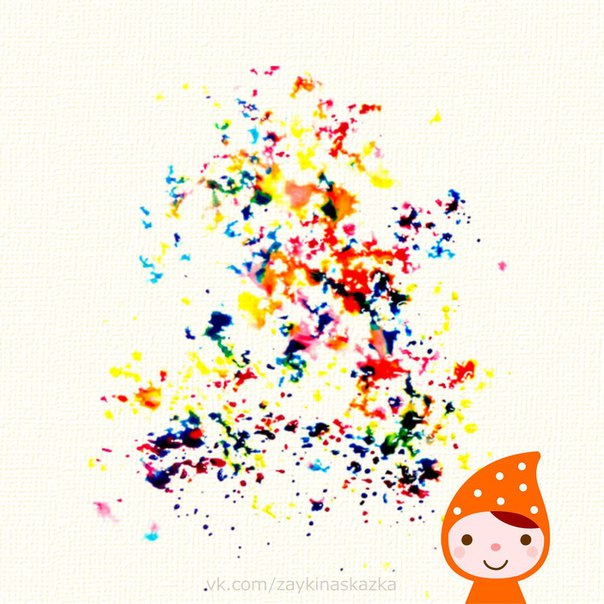 СКАЗОЧНОЕ ДЕРЕВО Рисуем акварельными капелькамиС этим заданием справятся даже малыши. Нужно всего лишь стучать кисточкой по палочке, разбрыгивая разноцветные капельки акварели. Картинка