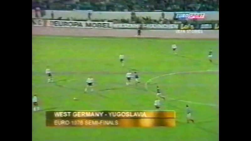 Сюжет про ЕВРО 1976 (Евроспорт)