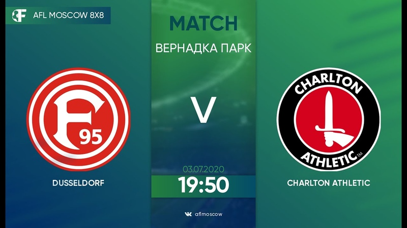 AFL 20.EuroLeague A1. Day 2. Dusseldorf - Charlton Athletic