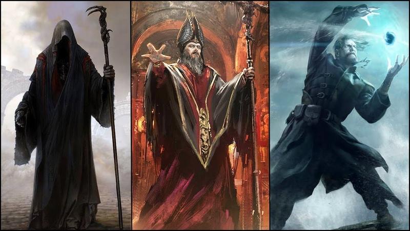 Колдун, Жрец и Маг | В чем различие