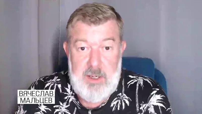 ВОРОВСКАЯ ИДЕОЛОГИЯ путина Мальцев Вячеслав