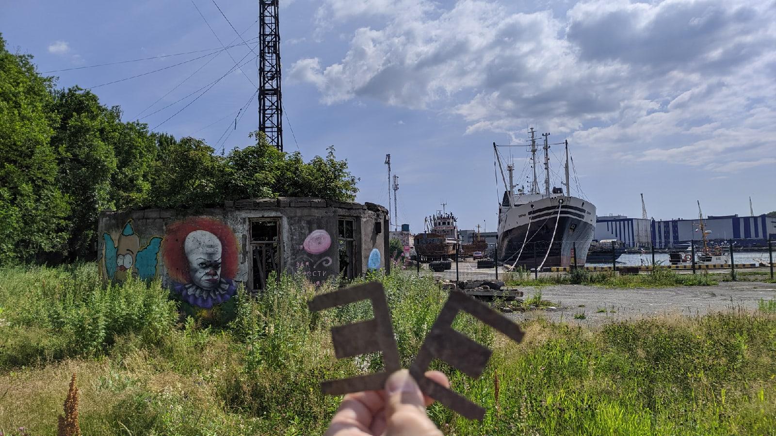 Петропавловск-Камчатский - Фото