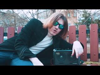 СтебяЛайк - Звезда моя далёкая (кавер Дмитрий Маликов)