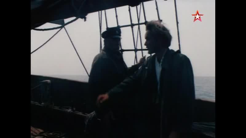 Морской волк 3 1990