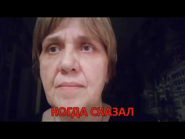 В Воробьев прости отец мне стыдно ты был прав