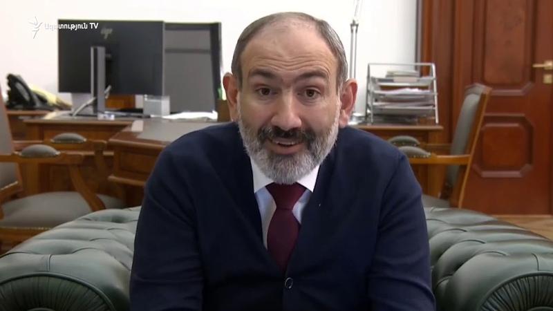 2018 թվականից է վեր Հայաստանի պետական բյուջեի եկամուտները աճել են 1 մլրդ 100 մլն դոլարով․ վարչապետ