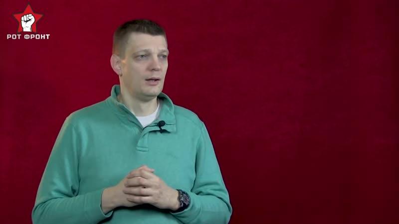 Александр Батов о Навальном