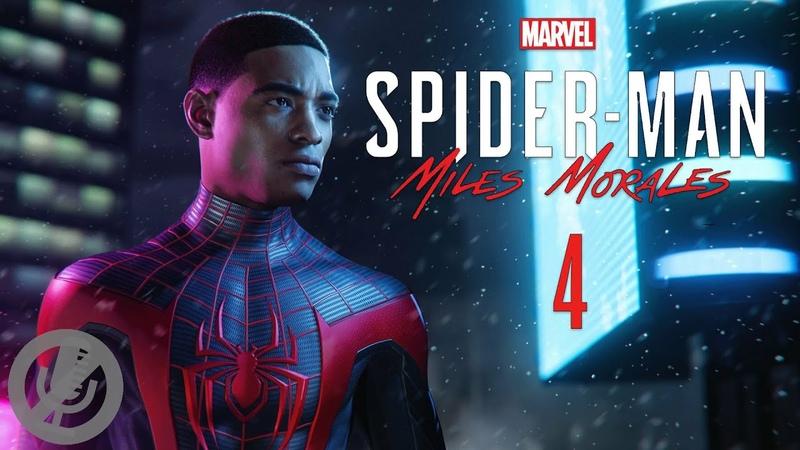 Spider Man Miles Morales Прохождение Без Комментариев На PS5 Часть 4 Гарлемские поезда не ходят