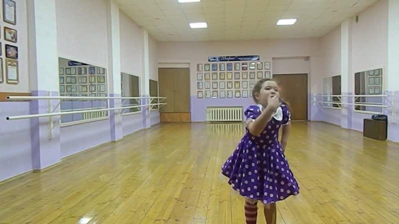 Пеппе длинный чулок Ким Эльвина педагог Кадырмаева Ф К