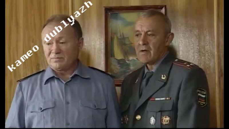 камеодубляжа - Аркадий Волгин в сериале Улицы разбитых фонарей