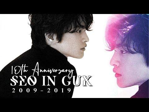 SEO IN GUK 2009 - 2019, 10th Debut Anniversary