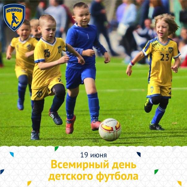 Желаем юным футболистам - красивых