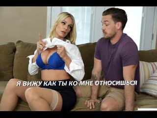Грудастая мачеха не устояла от сексуального массажа (Rachael Cavalli,инцест,milf,минет,секс,мамку,сиськи,русское,порно,зрелую)