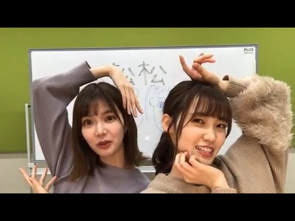 松平 璃子 松田 里奈 欅坂46 2020年02月22日19時02分12秒~ keyakizaka46 RIKO MATSUDAIRA・RINA MATSUDA