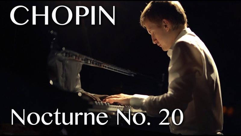 Dmitry Masleev Chopin Nocturne in C sharp Minor op Posth
