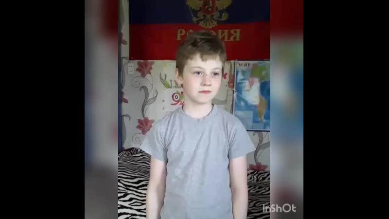 Пушкин А С Узник Читает Хайдуков Егор