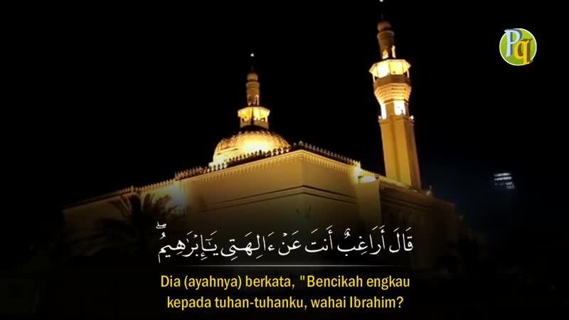 Best Recited Surah Maryam سورة مريم Full Terjemahan Indonesia