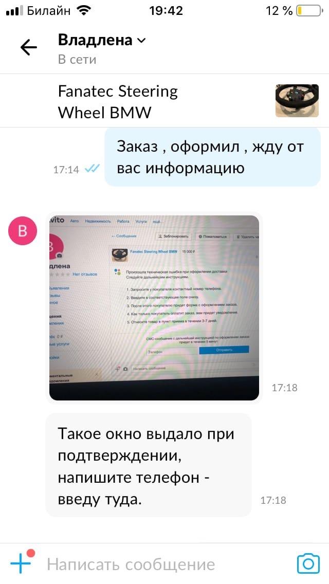 eN2_lgi4iuw.jpg