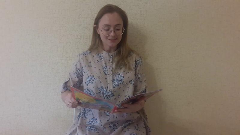 Ирина Ежова Счастливая хрюша