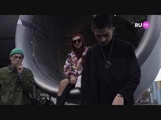 BIZIN feat. Джарахов  Пламя