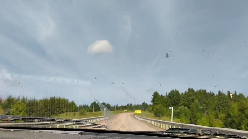 Миляхов путь на Белогорье