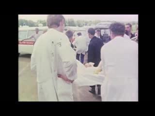Документальный фильм Чужой беды не бывает (3 июня 1989г, жд катастрофа у посел
