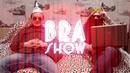 Плоскоземельщик на Шоу Большого Русского Астробосса пародия на BRB show