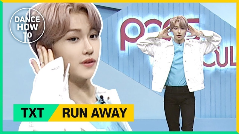 [Pops in Seoul] Felixs Dance How To! TXT(투모로우바이투게더)s Run Away (9와 4분의 3 승강장에서 너를 기다려)