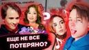 Черная полоса Ивангая Слава Marlow и страйк за развод