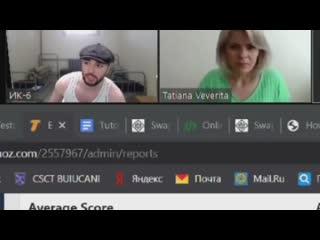 В Петербурге за срыв онлайн-урока возбудили уголовное дело