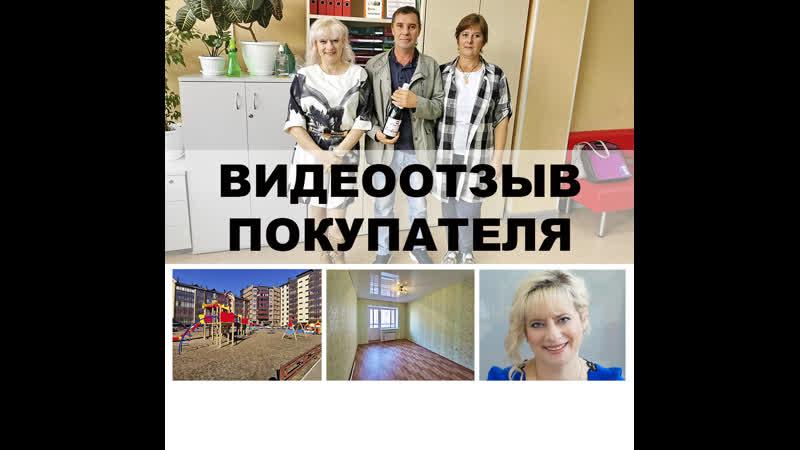 Отзыв покупателя   Абакан   Некрасова 41   Агент - Дремучева Наталья Владимировна