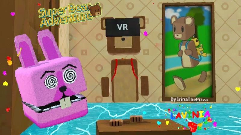 Super Bear Adventure Новая Миссия Выключить Рубильник в Большом Доме! Приключение Супер Мишки!