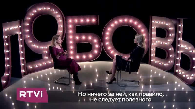 «Нам надо поговорить» с Марьяной Кадниковой