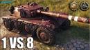 EBR 105 против ВОСЬМЕРЫХ ✅ World of Tanks лучший бой