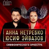 "Логотип Анна Нетребко   КЗ ""Юпитер""   30 октября 2020"