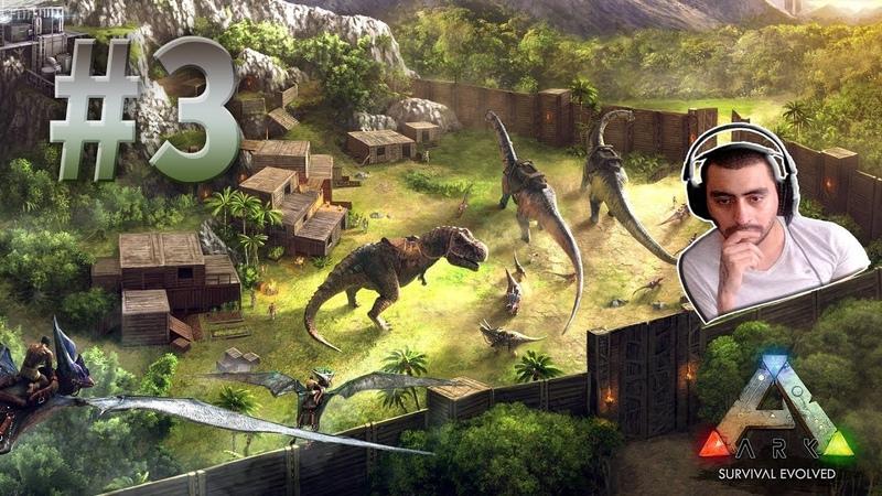 Dino Evcilleştirdik Sapan Sopa Yaptık Bölüm 3 Ark Survival Evolved Türkçe