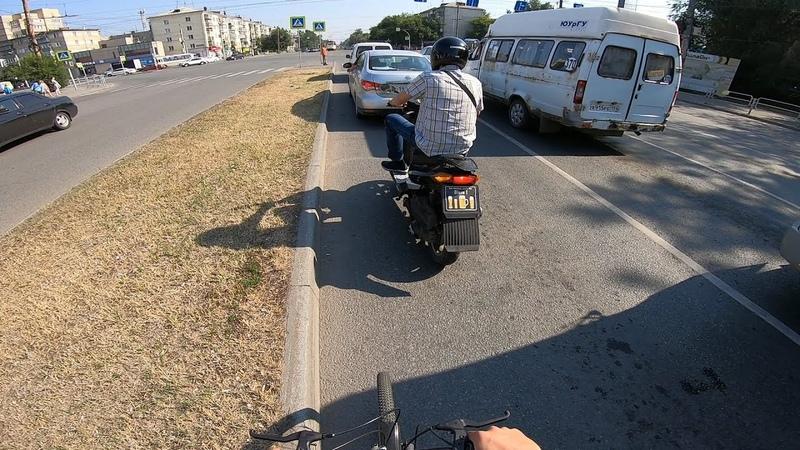 Еду на Работу на Велосипеде Челябинск GoPro HERO7 Black Edition Вид от Первого Лица POV