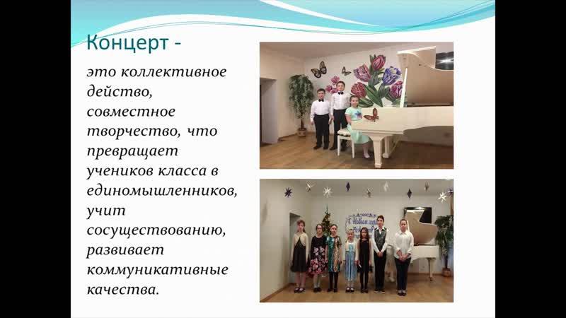 Мини презентация фортепианного отделения