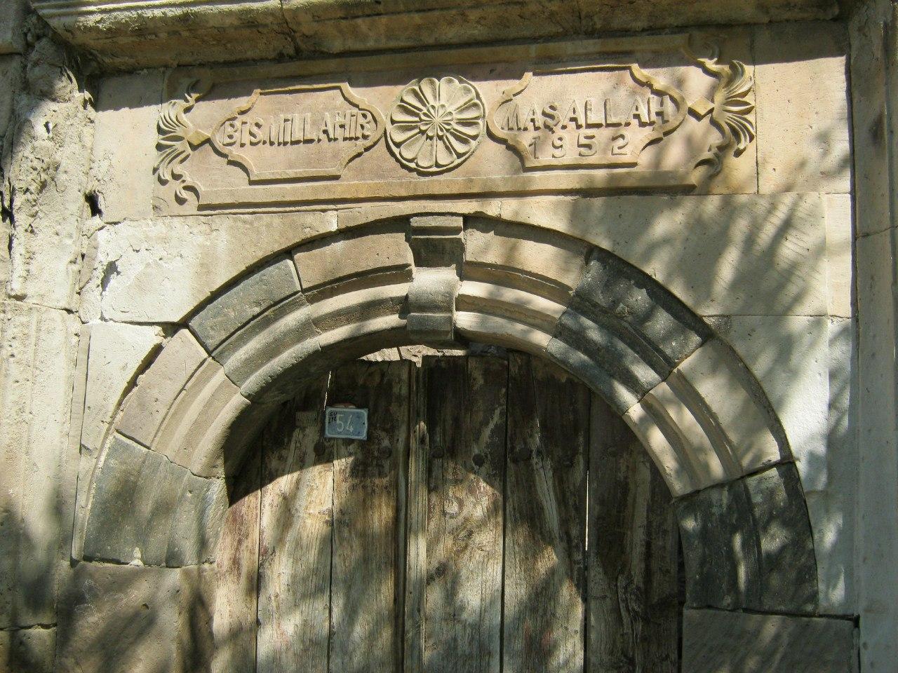 Бисмиллах & Машаллах - часть турецкого языка