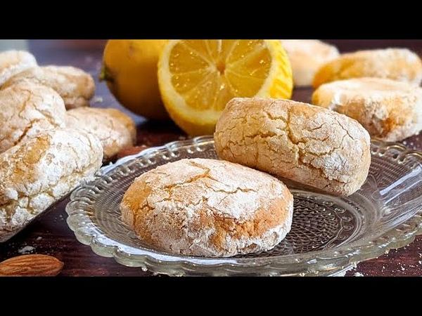 Petits biscuits Siciliens qui fondent en bouche! 5 ingrédients Sans farine Amande et citron👍🔝