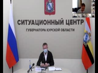 Роман Старовойт считает, что Курская область еще не готова к снятию ограничений