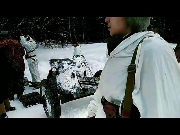 Военно историческая реконструкция «Померанский вал», Новосибирск 23 февраля 2020