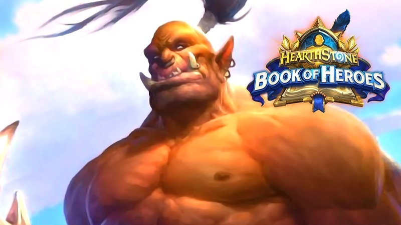 Hearthstone Книга героев Гаррош