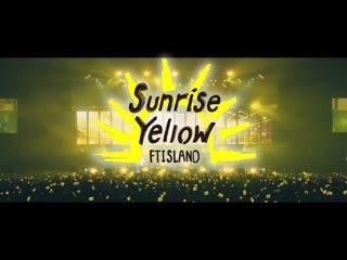 FTISLAND  Sunrise Yellow (рус. суб)