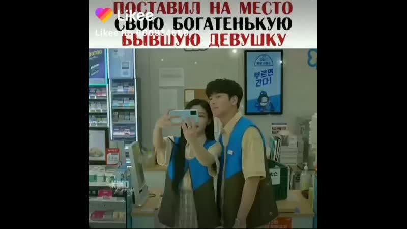 Дорама Круглосуточный магазин Сэт Бёль