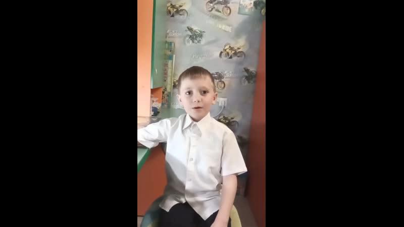 Плаксин Егор,6 лет. Тренер В. Болох