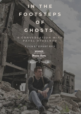 In the Footsteps of Ghosts По следам призраков