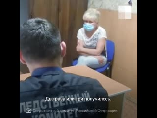 Бабушка избила внучку в лифте: все, что известно о ЧП